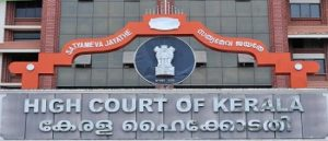 Kerala HC Recruitment